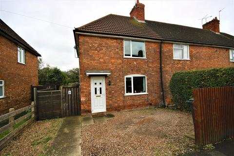 2 bedroom end of terrace house for sale - Bartons Meadow, Coventry, CV2