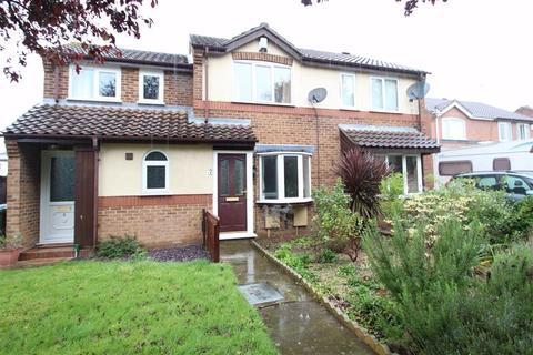 2 bedroom terraced house for sale - St Nicholas Close, Boston