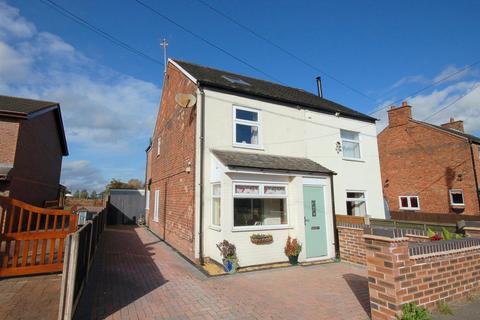 4 bedroom semi-detached house for sale - Warmingham Road, Crewe