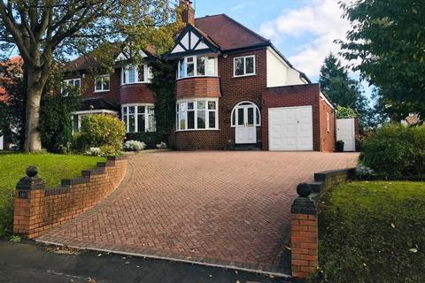 3 bedroom semi-detached house for sale - Manor Lane, Halesowen, West Midlands, B62