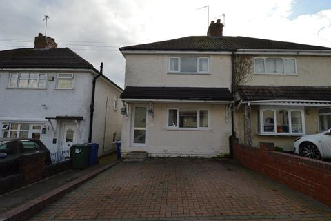 3 bedroom semi-detached house for sale - Broadway, Hednesford