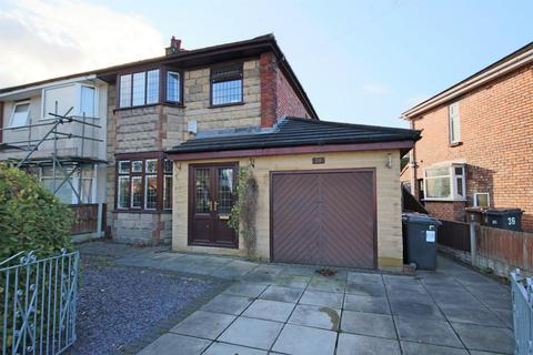 3 bedroom semi-detached house for sale - West End, Penwortham