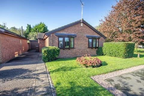 3 bedroom detached bungalow for sale - Heigham Close, Shelton Lock.