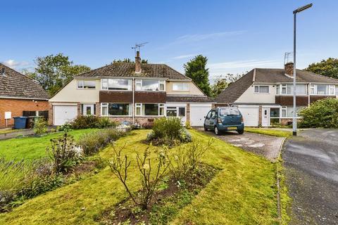 3 bedroom semi-detached house for sale - Glendower Close, Gnosall, Stafford