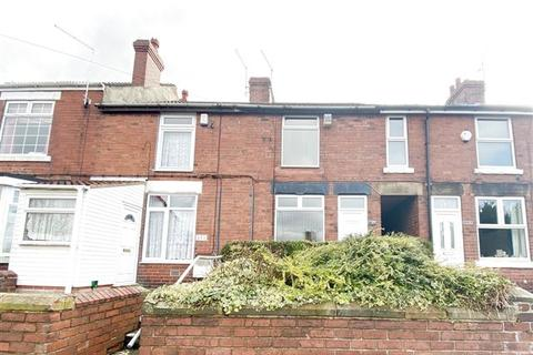 2 bedroom terraced house for sale - Aughton Road, Swallownest, Sheffield, Rotherham, S26 4TH