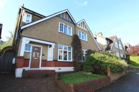 3 bedroom semi-detached house for sale - Hawthorn Road, Sutton