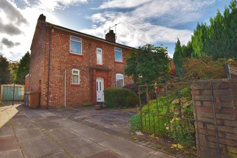 3 bedroom semi-detached house for sale - Moat Hall Avenue, Manchester