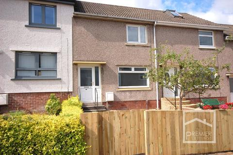 2 bedroom terraced house to rent - Whitehill Crescent, Kirkintilloch, Glasgow