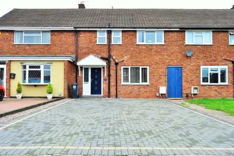 3 bedroom terraced house for sale - Highfield Lane, Halesowen