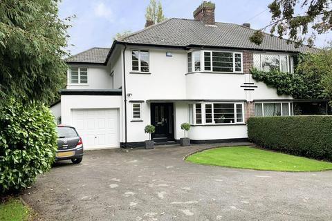 4 bedroom house for sale - Elm Green, 381 Beverley Road, Anlaby