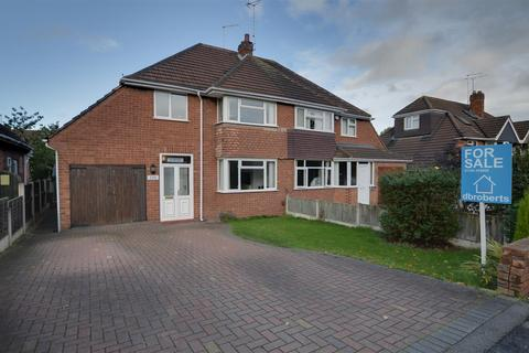 3 bedroom semi-detached house for sale - Weston Road, Stafford, ST16 3SL