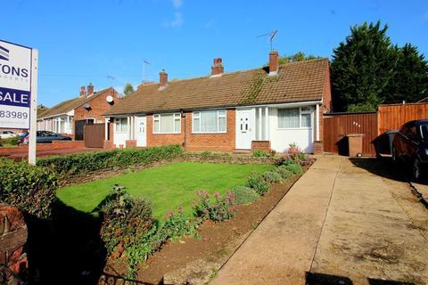 2 bedroom bungalow for sale - Ashcroft Road, Luton, Bedfordshire, LU2 9AF