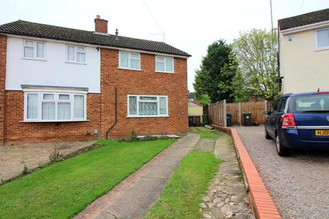 2 bedroom semi-detached house for sale - Lilac Grove, Luton, Bedfordshire, LU3 3JG