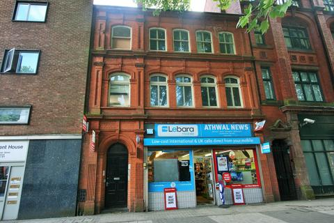 1 bedroom flat for sale - Leicester Street, Walsall