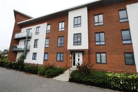 2 bedroom apartment for sale - Akron Drive, Wolverhampton