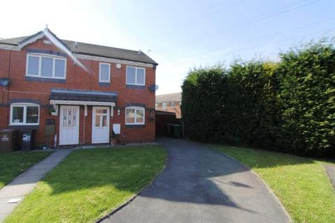 2 bedroom end of terrace house to rent - Ludlow Lane, Walsall