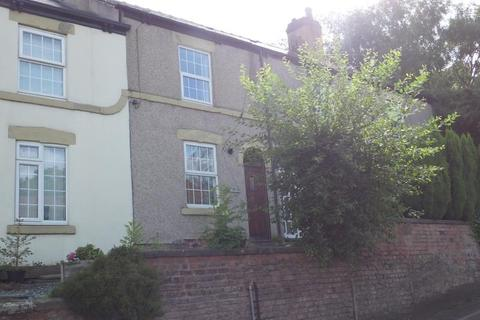2 bedroom terraced house to rent - Lea Road, Dronfield, S18 1SE