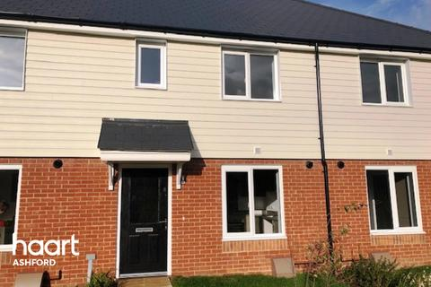 2 bedroom terraced house for sale - Odette Close, Ashford