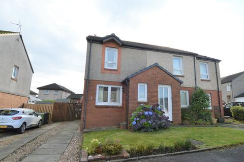 2 bedroom semi-detached house for sale - Ryat Green, Newton Mearns