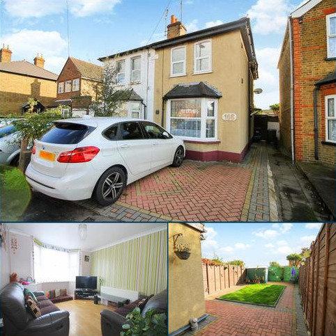 2 bedroom semi-detached house for sale - Hatton Road, Bedfont, TW14