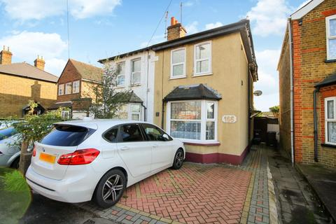 2 bedroom semi-detached house for sale - Hatton Road, Bedfont, TW14