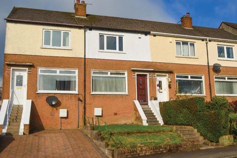 2 bedroom terraced house for sale - Eskdale Road, Bearsden, East Dunbartonshire, G61 1JZ