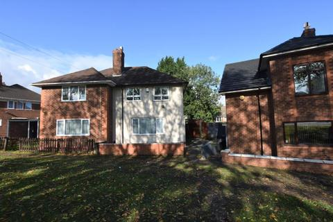 2 bedroom semi-detached house for sale - Alwold Road, Weoley Castle
