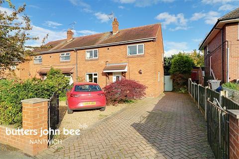 3 bedroom semi-detached house for sale - Queens Drive, Nantwich
