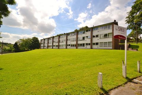 2 bedroom flat for sale - Gledhow Court, Chapel Allerton, Leeds, LS7 4NL