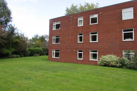 2 bedroom ground floor flat for sale - Warwick Road, Solihull