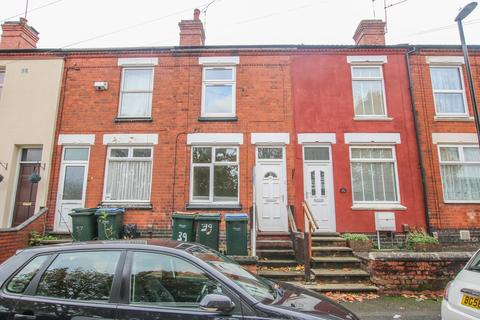 2 bedroom terraced house to rent - Broomfield Place, Earlsdon