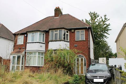 3 bedroom semi-detached house for sale - Stafford Road, Oxley