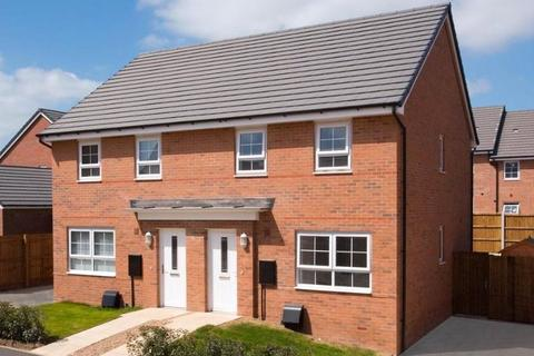 3 bedroom end of terrace house for sale - Edison Drive, Spennymoor, DL16