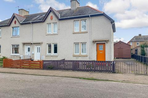 2 bedroom end of terrace house for sale - Dunain Road, Inverness
