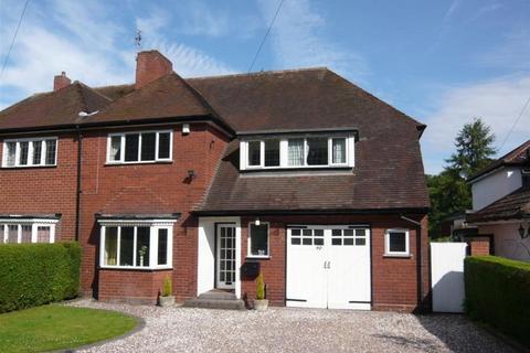 4 bedroom semi-detached house for sale - Aldridge Road, Little Aston