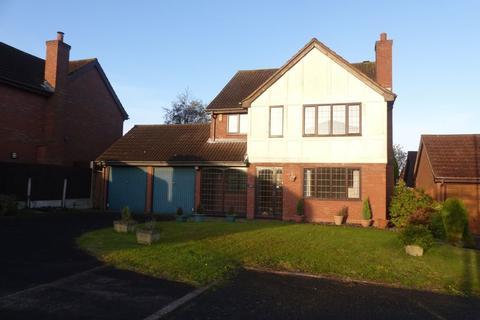 4 bedroom detached house for sale - Becket Close, Four Oaks, Sutton Coldfield