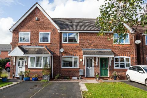 2 bedroom terraced house for sale - Dickson Road, Stafford, Staffordshire, ST16 3QG
