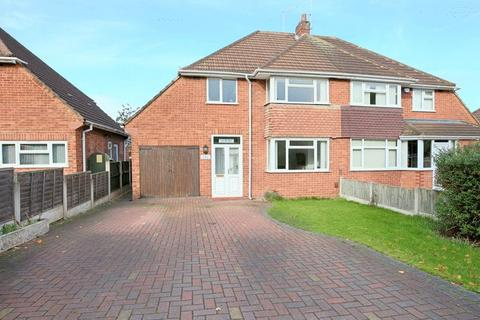 3 bedroom semi-detached house for sale - Weston Road, Stafford, ST16