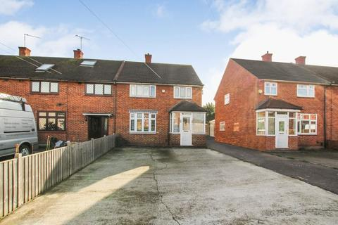3 bedroom end of terrace house for sale - Easington Way, South Ockendon