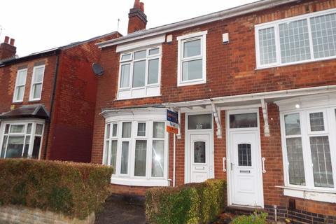 4 bedroom semi-detached house to rent - Gristhorpe Road, Selly Oak, Birmingham, B29 7SN