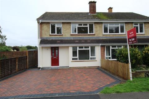 3 bedroom semi-detached house for sale - Millers Road, Tadley