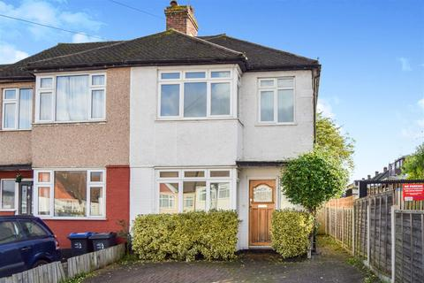 3 bedroom end of terrace house for sale - Garth Close, Morden