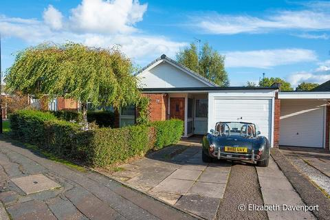 2 bedroom detached bungalow for sale - Joseph Creighton Close, Ernesford Grange, Coventry