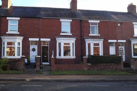 2 bedroom terraced house to rent - Nevilles Cross Bank, Nevilles Cross, Durham