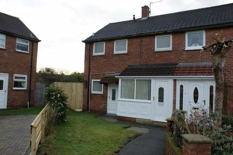 2 bedroom terraced house to rent - Gaskell Avenue, South Shields