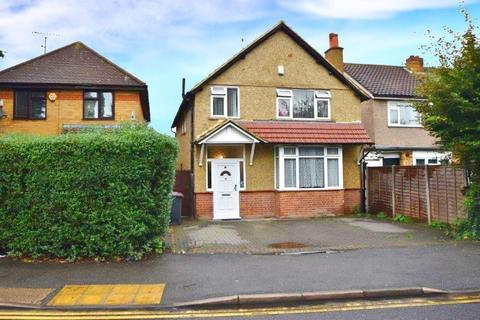 3 bedroom detached house for sale - Church View, Upton Court Road, Slough, SL3