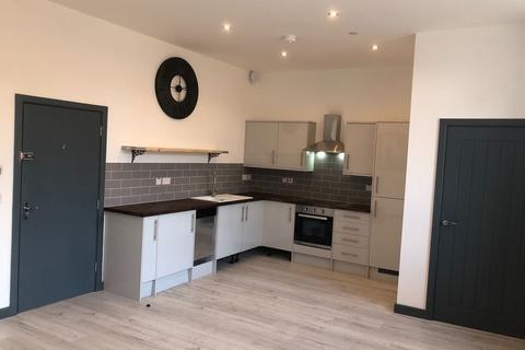 1 bedroom flat to rent - REF: 10677   Meadows House   Artizan Road   Northampton   NN1