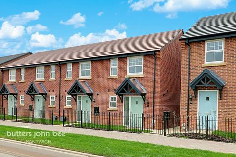 2 bedroom end of terrace house - Reaseheath Way, Nantwich