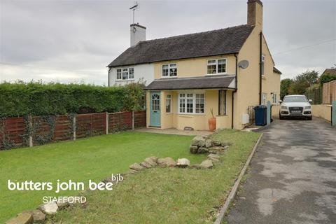 3 bedroom cottage for sale - High Street, Hixon
