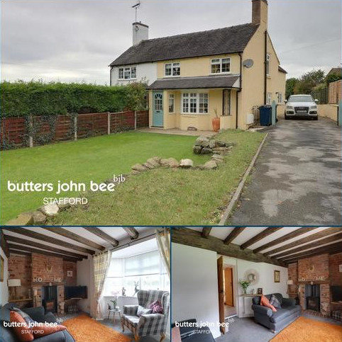 3 bedroom cottage for sale - High Street, Hixon